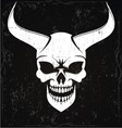 Demon Skulls vector image vector image