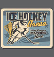 Ice hockey sport tournament player on arena rink