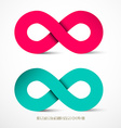 Paper Infinity Symbols Set vector image vector image