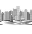 Seamless Cityscape vector image