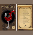 wine list with old parchment grapes bottle and vector image