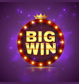 big win prize label winning game lottery poster vector image vector image