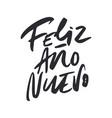 feliz ano nuevo lettering vector image