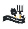 garden shop icon of gardening tools vector image