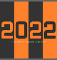 logo 2022 happy new year papercutting 3d style vector image vector image