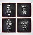 School blackboard lettering vector image