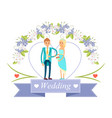 wedding happy bride and groom vector image vector image