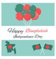 greeting card for bangladesh independence day vector image vector image