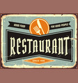 restaurant sign with knife and fork symbol vector image