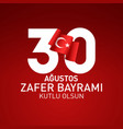 August 30 victory day of turkey