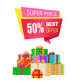 super price best offer label emblem ribbon box vector image