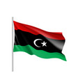 lybia realistic flag vector image
