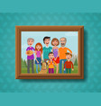 family photo on wall in wooden frame cartoon vector image vector image