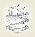farm landscape rural view done in graphic vector image vector image
