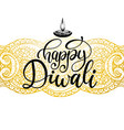 happy diwali hand lettering on abstract pattern vector image vector image