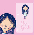 my cute girl cartoon vector image