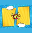 versus comic frame vs comics book frames vector image vector image