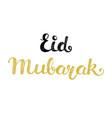 eid mubarak hand lettering vector image
