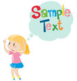 frame template with happy girl vector image