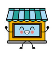 kawaii storefront building shop facade cartoon vector image