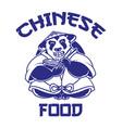 panda logo vector image vector image