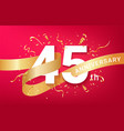 45th anniversary celebration banner template vector image vector image