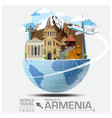 Armenia Landmark Global Travel And Journey vector image vector image