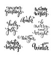 happy holidays hand drawn creative calligraphy vector image