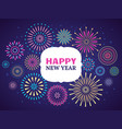 happy new year firework poster celebration 2019 vector image vector image