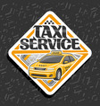 logo for taxi service vector image