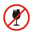 no broken glass sign vector image vector image