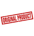 square grunge red original product stamp vector image vector image