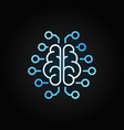 artificial intelligence brain blue icon in vector image vector image