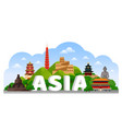 asia detailed poster travel composition with vector image vector image