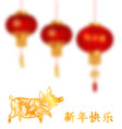 happy chinese new year card with golden pig symbol vector image