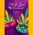 mardi gras poster or flyer template with tropical vector image vector image
