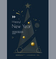 new year greeting card design with christmas tree vector image