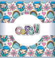 oops pattern background vector image vector image