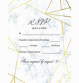 rsvp design card template vector image vector image