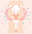 beautiful ballerina ballet vector image