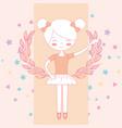 beautiful ballerina ballet vector image vector image