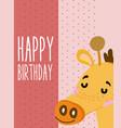 happy birthday cute animal card vector image