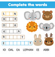 educational children game complete the words kids vector image vector image