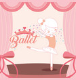 beautiful ballerina ballet performance on stage vector image