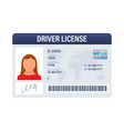man driver license plastic card template id card vector image vector image
