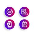 medical phone document and 360 degrees icons set vector image vector image