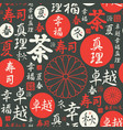 seamless pattern on theme japan and china vector image vector image