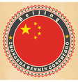 Vintage label cards of China flag vector image vector image