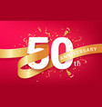 50th anniversary celebration banner template vector image