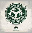 alternative nature saving stamp vector image vector image